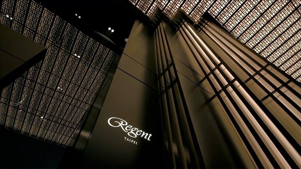 Thuong-hieu-Regent regent phú quốc REGENT PHU QUOC RESIDENCES || Trang chính thức dự án Regent Residences Phú Quốc 10427241 664788423602238 3898728072632410107 n